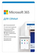 Офисное приложение Microsoft 365 Family Russian Sub 1Y Russia Only Medialess P6 (6GQ-01213)